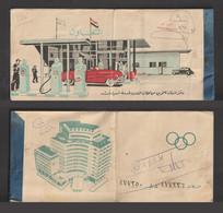 Egypt - 1962 - Advertising - Al TA'AWEN Gas Stations - Free Petrol Supply Book - Briefe U. Dokumente