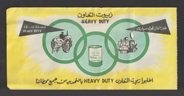 Egypt - 1962 - Advertising - Al TA'AWEN Gas Stations - Motor Oil - Briefe U. Dokumente