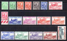 Col17  Colonie Tunisie N° 206 à 222 Neuf X MH  Cote 24,00€ - Ongebruikt