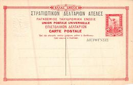 GRECE - LOT Of 10 Old Postcards  ENTIER POSTAL ( Entiers Postaux 10  & 5 Rouge Et Vert - Athenes , EGHION , Larissa - Greece