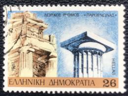 Greece - Griekenland - P3/24 - (°)used - 1987 - Michel 1664 - Zuilen - Gebraucht