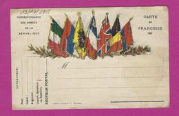 CARTE FRANCHISE NEUVE Fabriquer à EPINAL - Oorlog 1914-18