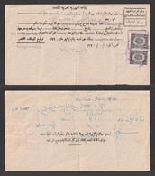 Egypt - 1965 - UAR - RARE - Receipt - Egyptian Radio - Briefe U. Dokumente