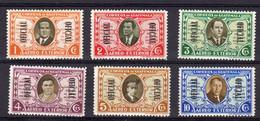 Guatemala 1938 Poste Aerienne Yvert 91 / 96 ** 1ere Exposition Philatelique D'Amerique Centrale Surcharge Official - Guatemala