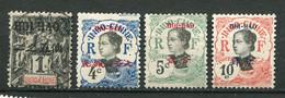 19722 HOI-HAO N°16, 51/3(*)/° Timbres D'Indochine De 1892-1900 Et 1907 Surchargés  1903-08  B/TB - Nuovi