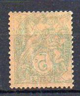 5c Blanc N° 111i Neuf * - Variété 'Recto-Verso' - Cote 40€ - Variétés: 1900-20 Neufs