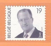 COB  R 85  (MNH) - Coil Stamps