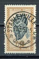 CONGO BELGE - MASQUE -  N° Yvert 291 Obli. BELLE OBLITÉRATION DE STANLEYVILLE - 1947-60: Lettres