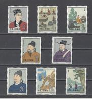CHINE.  YT  N° 1424/1431  Neuf *  1962 - Neufs