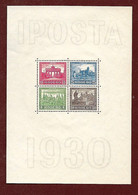 B19- ALLEMAGNE-III REICH-REPRODUCTION BLOC N 1 - Blocks & Sheetlets