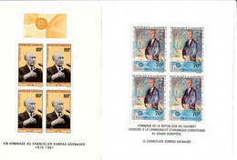 GRANDE SERIE DE 6 BLOC Konrad ADENAUERDAHOMEY+GABON+MAURETANIE+NIGER+SENEGAL+TCHAD NEUF S/C  ** - Unclassified