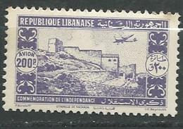 Grand Liban - Aérien Yvert N°  88  *  -  Ava30606 - Unused Stamps