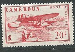 Cameroun - Aérien  -  Yvert N° 10 *  -  Ava30634 - Luftpost