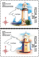 Russia 2020. Yenikalsky Lighthouse. Meganom Lighthouse (MNH OG) Set Of 2 Stamps - Ungebraucht