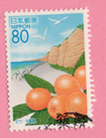 2006 GIAPPONE Frutta Uccelli Loquat & Byōbugaura Cliff - Chiba Prefecture - 80 Y Usato - Gebruikt