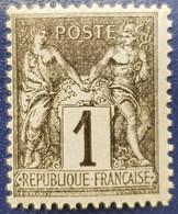 Sage N° 83 Neuf ** Gomme D'Origine  TTB - 1876-1898 Sage (Tipo II)