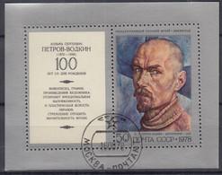 UdSSR  Block 130, Gestempelt, 100. Geburtstag Von Kusma Petrow-Wodkin, 1978 - Blocs & Hojas