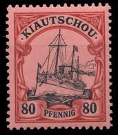 KIAUTSCHOU (DT. KOLONIE) Nr 13 Postfrisch X0941CE - Colony: Kiauchau