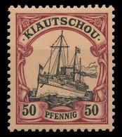 KIAUTSCHOU (DT. KOLONIE) Nr 12 Postfrisch X0941D6 - Colony: Kiauchau