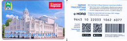 Transport  Card  Russia. Biysk .Altay  Region.Little  Town 2020. R - Russland