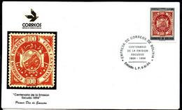 """Bolivia 1994 CEFIBOL 1536 SPD Centenario De La Emision """"Escudos"""" De Bradbury. Sello Sobre Sello. - Bolivia"""