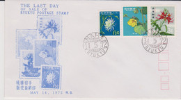 Ryukyu Islands 1972 The Last Day Of Sale Of Ryukyu Stamps ,FDC 1 - FDC