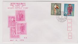 Ryukyu Islands 1972 The Last Day Of Sale Of Ryukyu Stamps ,FDC 2 - FDC