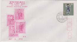 Ryukyu Islands 1972 The Last Day Of Sale Of Ryukyu Stamps ,FDC 5 - FDC