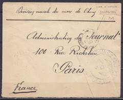 """Chine - L. En Franchise """"Division Navale Des Mers De Chine"""" - Càd """"CORR. D'ARMEE / 2? FEV 1903/ SHANGHAI Pour PARIS - Ca - Storia Postale"""