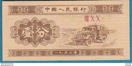 CHINE 1 FEN 1953 NEUF VIII X X - Chine