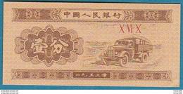 CHINE 1 FEN 1953 NEUF X VI X - Chine