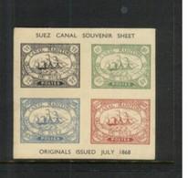 (4-10-2020) Canal Maritime De Suez (Suez Canal) Bloc Of 4 Cinderella - Schiffe