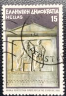 Greece - Griekenland - P3/25 - (°)used - 1985 - Michel 1594 - Culturele Hoofdstad - Gebraucht