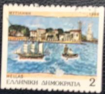Greece - Griekenland - P3/25 - (°)used - 1988 - Michel 1698c - Provincie Hoofdsteden - Gebraucht