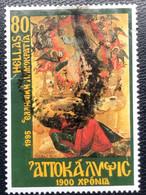 Greece - Griekenland - P3/25 - (°)used - 1995 - Michel 1884 - Jaar Van Johannes Apocalyse - Gebraucht