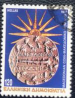 Greece - Griekenland - P3/25 - (°)used - 1992 - Michel 1810 - Macedonië - Gebraucht