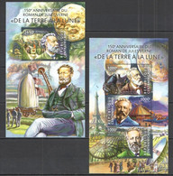 CA301 2015 CENTRAL AFRICA CENTRAFRICAINE ANNIVERSARY JULES VERNE FROM EARTH TO MOON KB+BL MNH - Writers