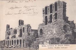2416139Grèce, L Odéon De Hérode Atticus (see Crease Backside) - Grecia