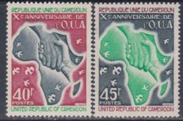 Cameroun  N°  562 / 63 XX   10 ème Anniversaire De L' O. U. A. Les 2  Valeurs  Sans Charnière TB - Kamerun (1960-...)