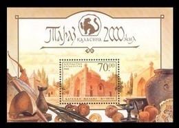 Kazakhstan 2002 Mih. 396 (Bl.25) 2000 Anniversary Of Taraz City MNH ** - Kazakhstan