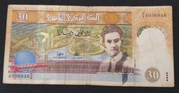 Billet 30 Dinars TUNISIE 1997 - Tunisia