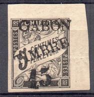 !!! PRIX FIXE : GABON, N°11 NEUF SANS GOMME SIGNE CALVES, PETIT PLI - Unused Stamps