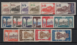 !!! PRIX FIXE : GABON, SERIE N°33/48 NEUVE *, 1C ET 5C NEUFS SANS GOMME, N°48 NEUF ** SIGNE BRUN - Unused Stamps