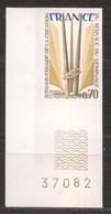 Superbe Coin De Feuille Service De Déminage YT 1854 De 1975 Sans Trace De Charnière - No Dentado