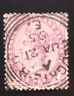 Great Britan 1 Penny 1881 16 Pearls In Each Corner - Unclassified