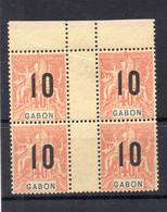 !!! PRIX FIXE : GABON, BLOC DE 4 DU N°72 SANS MILLESIME NEUF **, PLI DE GOMME D'ORIGINE - Unused Stamps