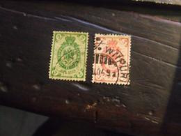 FINLANDIA 1891 STEMMA USATO - Non Classificati