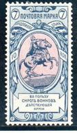 RUSSIE 1905 * DENT 12x12.5 - Neufs