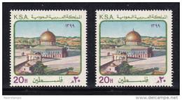 Saudi Arabia - 1979 - Both, Original & Sideway Wmk To The Left Issue ( Dome Of The Rock, Jerusalem ) - MNH (**) - Arabia Saudita