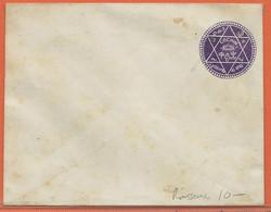ETAT INDIEN COCHIN ENTIER POSTAL 2 P NEUF (ROUSSEURS) - Cochin